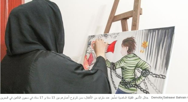 صورة البحرين: احتجاز طفل بدون تهمة في سجن للبالغين