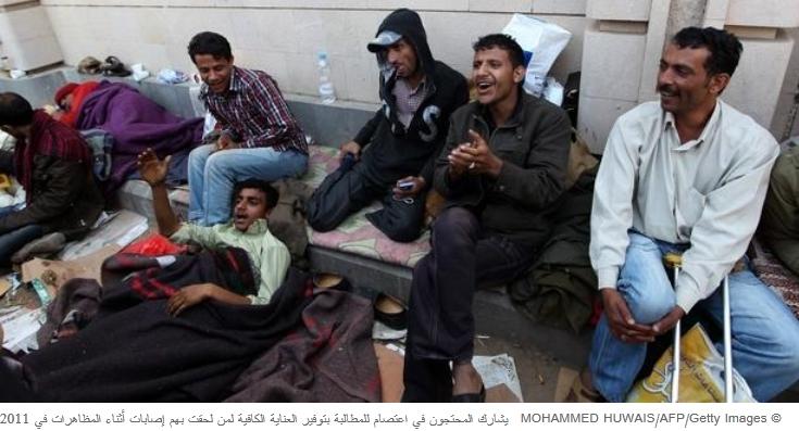"""صورة يتعين على الجيش اليمني عدم """"معاقبة"""" المحتجين الجرحى"""