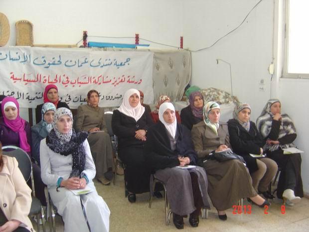 Photo of عقد ورشة تدريبية لتعزيز دور الشباب في الحياة السياسية في الكرك
