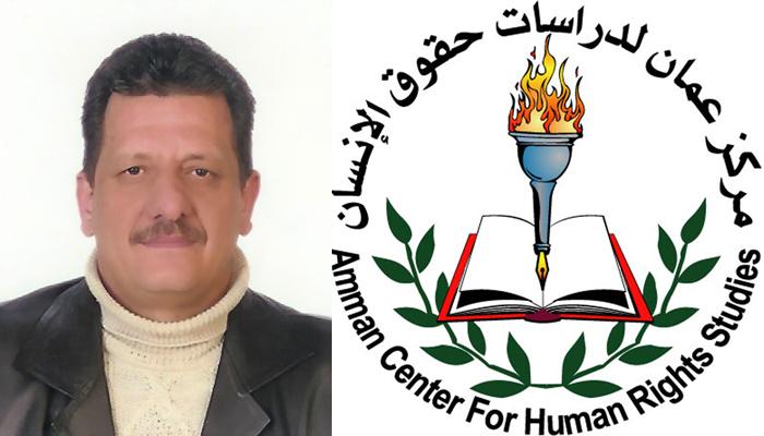 Photo of فوز المدافع السوري عن حقوق الإنسان الزميل دانيال سعود بجائزة مركز عمان للتميز بحقوق الإنسان لعام 2012