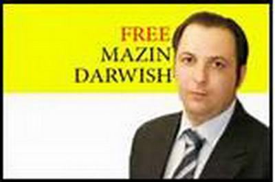 صورة بيان مشترك من اجل إيقاف محاكمة مازن درويش وزملاؤه  أعضاء المركز السوري لإعلام وحرية التعبير