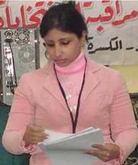 Amneh Hashim