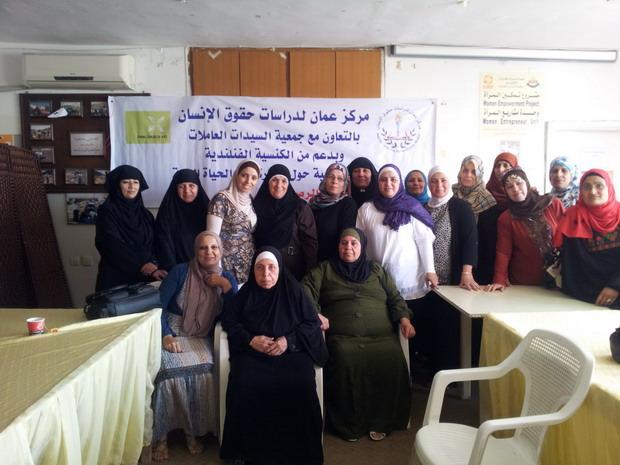 Photo of دورة حول مهارات المشاركة السياسية للمرأة الأردنية