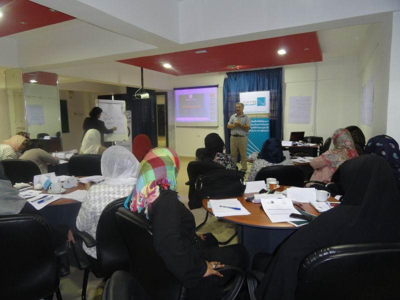 صورة اختتام المرحلة الأولى من برنامج القيادات النسائية في ليبيا
