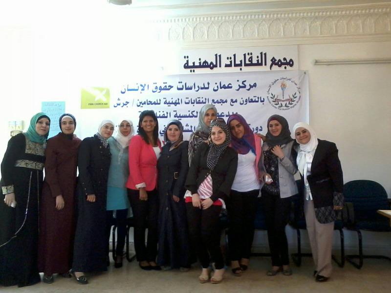 صورة تنظيم دورتين تدريبيتين في مجال مشاركة المرأة في الحياة العامة في الرصيفة وجرش