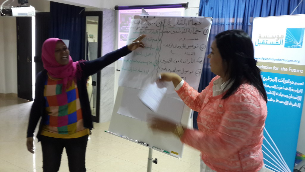 Photo of اختتام المرحلة الثانية  من برنامج القيادات النسائية في ليبيا