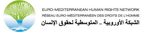 Photo of مؤتمر اقليمي يناقش جرائم العنف ضد النساء في المنطقة الأوروبية- المتوسطية