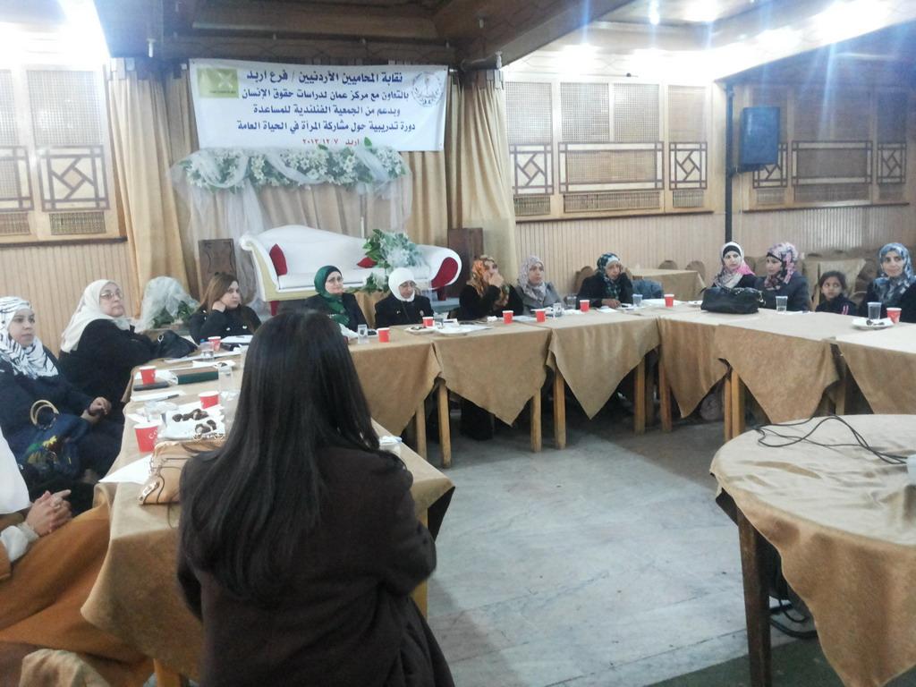 Photo of عقد دورة تدريبية حول مشاركة المرأة في الحياة العامة في اربد