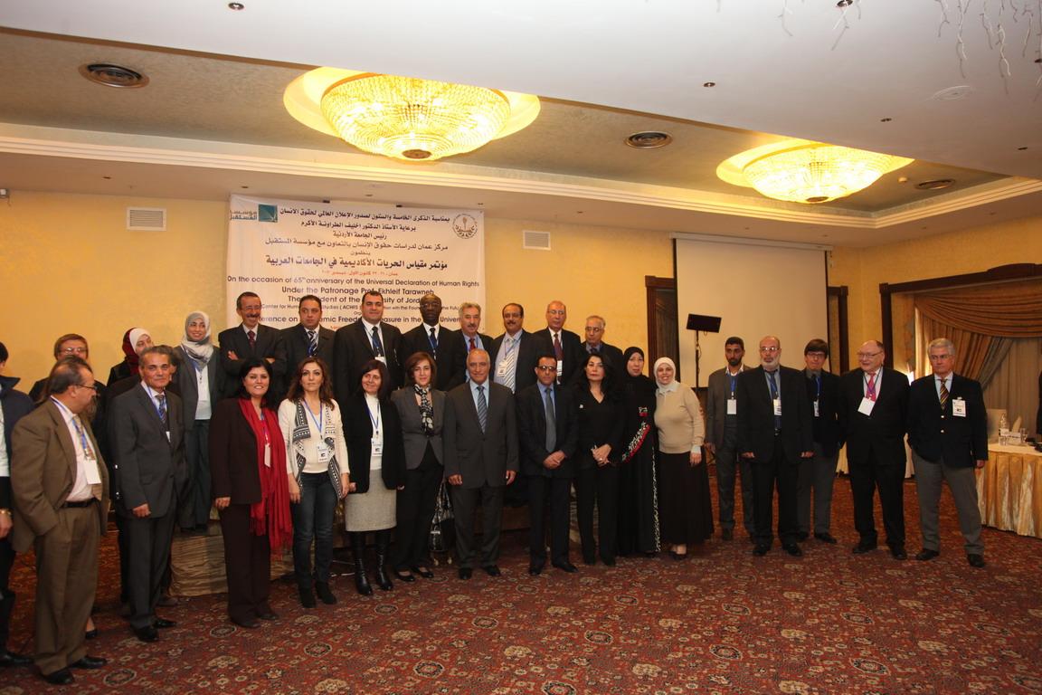 البيان الختامي وتوصيات المؤتمر العلمي الخامس للحريات الأكاديمية في الجامعات العربية