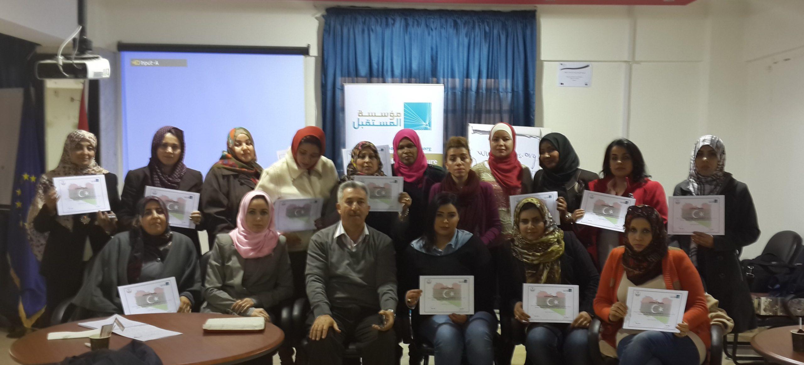 دورة ليبيا 15-1-2014