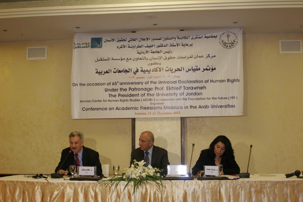 Photo of بيان ختامي وتوصيات  المؤتمر العلمي الخامس  للحريات الأكاديمية في الجامعات العربية