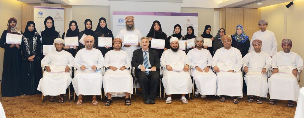 Photo of التنمية الاجتماعية تخرج 32 مدربا وطنيا حول اتفاقية حقوق الطفل