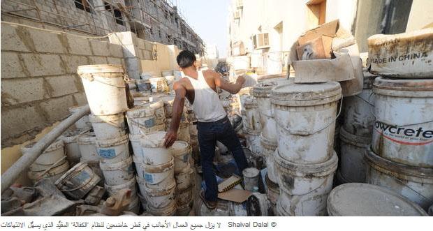 صورة قطر: المعايير الجديدة للعمال الأجانب هي مجرد بداية