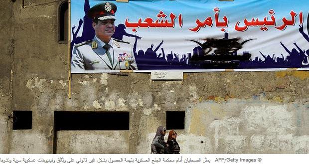 Photo of مصر: ينبغي الكف عن المحاكمات العسكرية للصحفيين