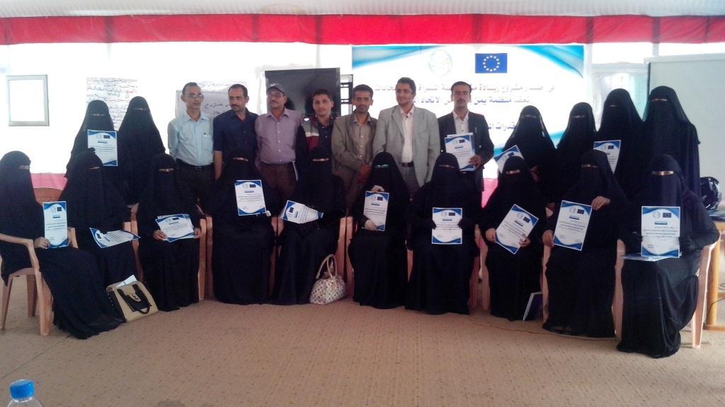Photo of منظمة يمن تختتم دوراتها التدريبية في حجة حول مشاركة المرأة سياسيا وبناء قدراتها في المنظمات بالتعاون مع الاتحاد الأوروبي