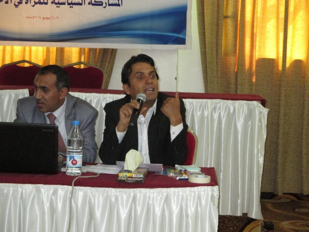 صورة منظمة يمن تختتم الدورتين التدريبيتين في صنعاء في إطار مشروعها زيادة مشاركة المرأة في الانتخابات مع الاتحاد الاوروبي