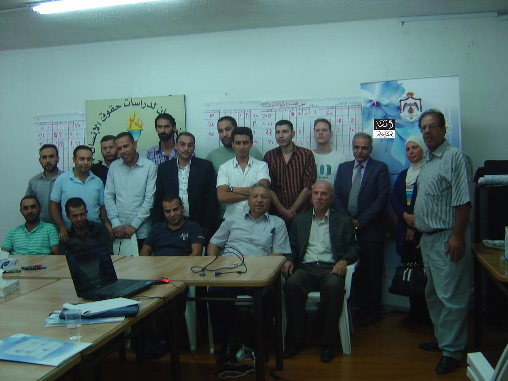 صورة جلسة نقاشية لمحضري محكمة بداية شمال عمان حول بطء التقاضي