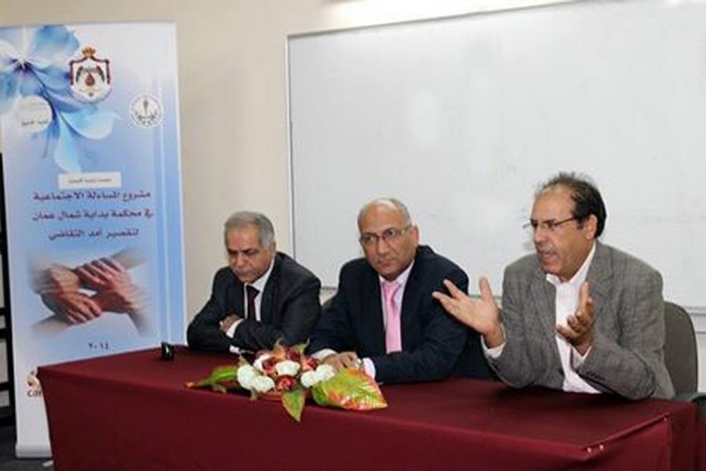 Photo of إطــالة أمد التقاضي وأثره على حقوق الإنســـــان في جامعة الاسراء