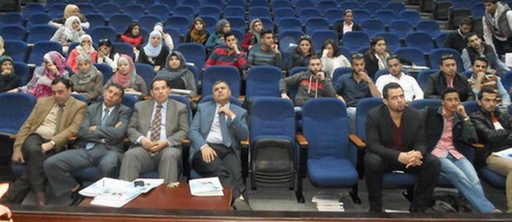 1جامعة البتراء 17-11-2014