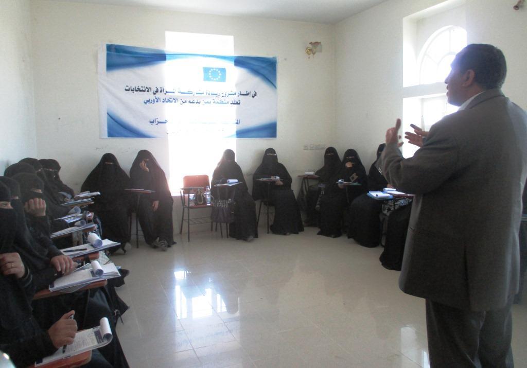 Photo of منظمة يمن تختتم مرحلة التدريب لمشروعها مع الاتحاد الاوروبي في عمران