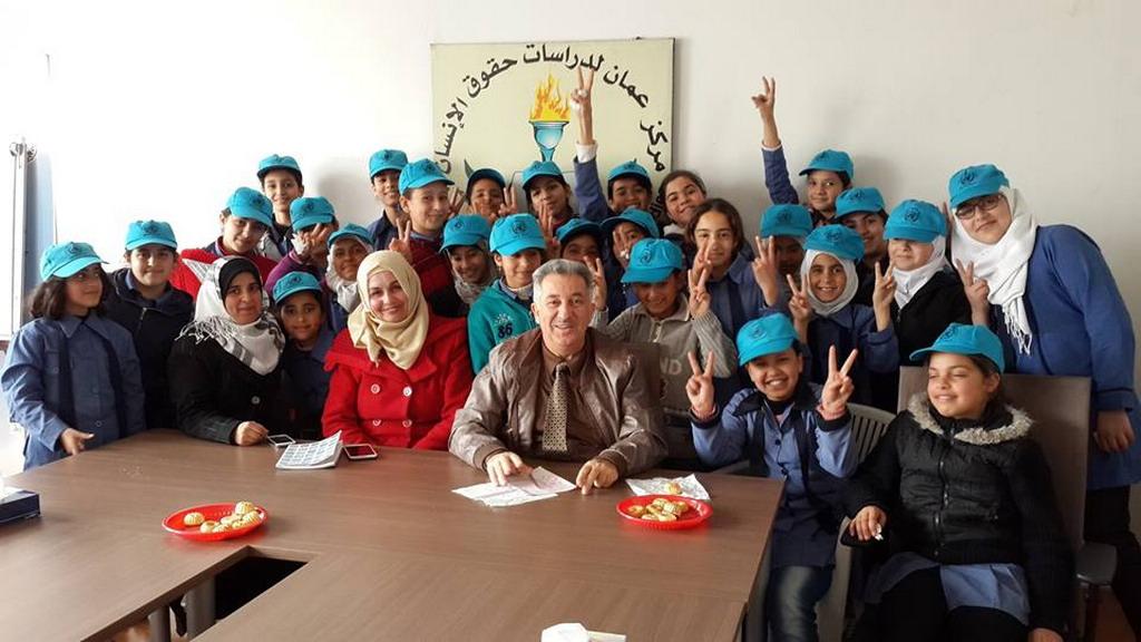 صورة زيارة مدرسة البقعة الابتدائية المختلطة الثانية لمركز عمان