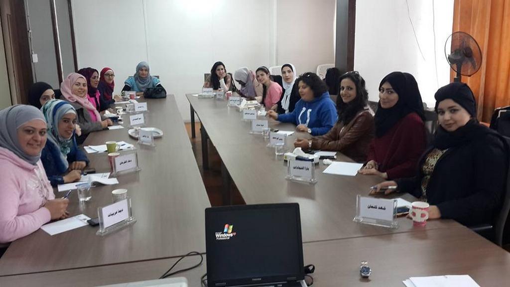 صورة اختتام الدورة الاولى للمشاركات في الدفعة السادسة في برنامج المعهد الاردني للقيادات النسائية
