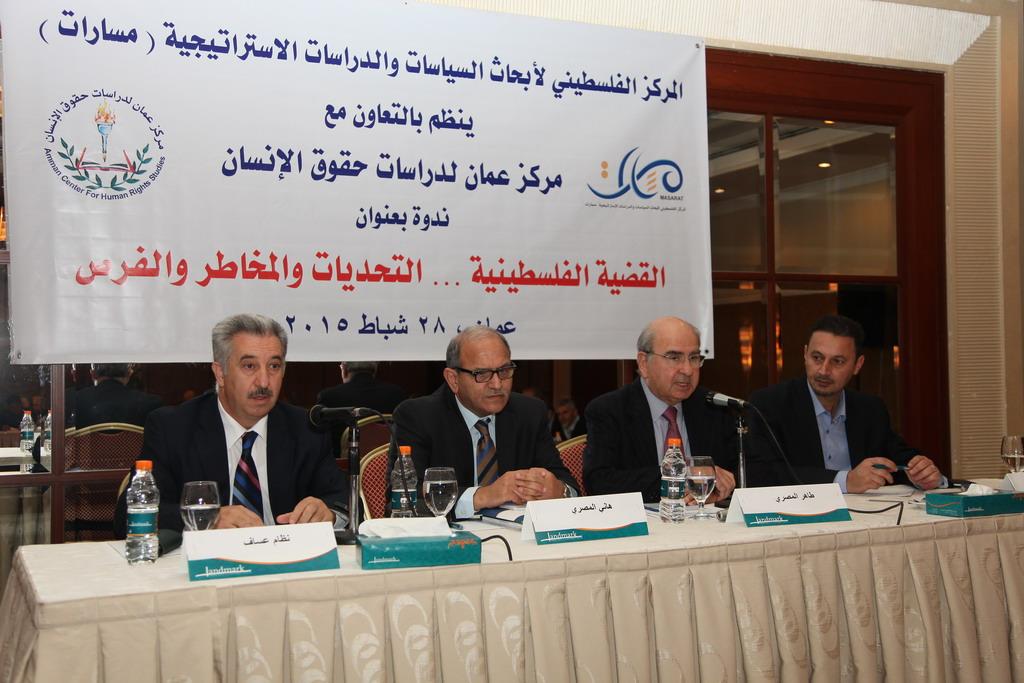 """Photo of ندوة حوارية نظمها """"مسارات"""" بالتعاون مع """"مركز عمان"""""""