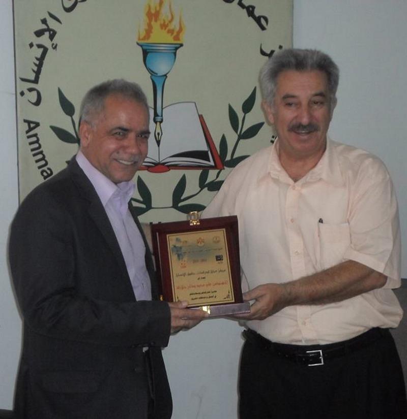 Photo of مركز عمان يكرم المهندس علي الخلايلة