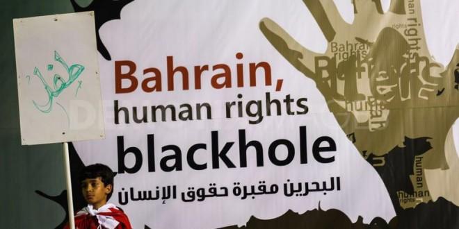 صورة 14 منظمة حقوقية تخاطب أعضاء مجلس حقوق الإنسان لاتخاذ موقف صارم بشأن الانتهاكات المستمرة في البحرين في الدورة القادمة للمجلس