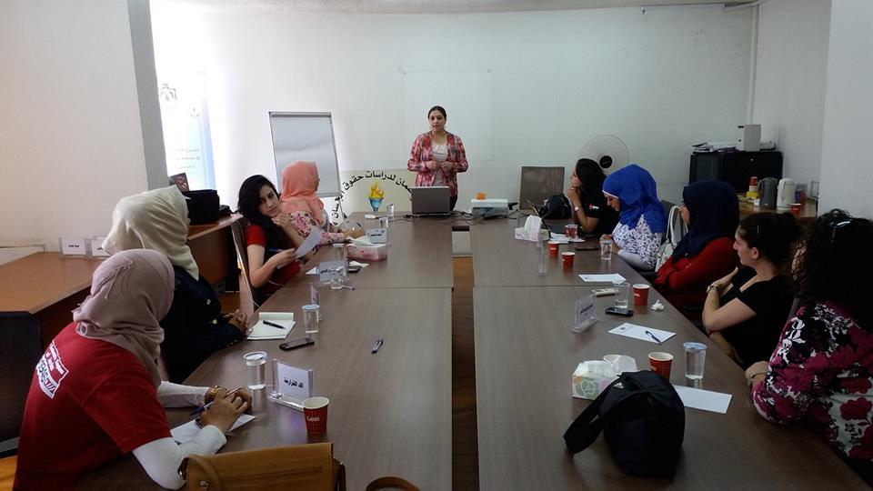 Photo of اختتام الدورة السادسة للمشاركات في الدفعة السادسة في برنامج المعهد الأردني للقيادات النسائية