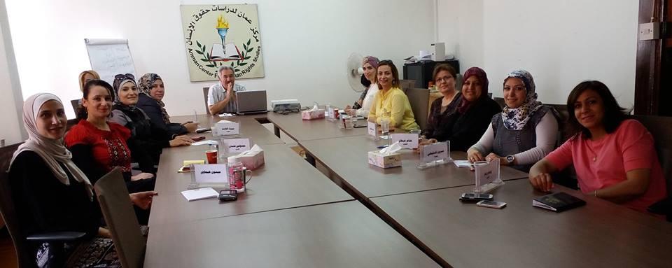 Photo of اختتام الدورة التاسعة للمشاركات في الدفعة الخامسة في برنامج المعهد الأردني للقيادات النسائية