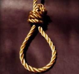 صورة جهود التحالف العربي لمناهضة عقوبة الإعدام