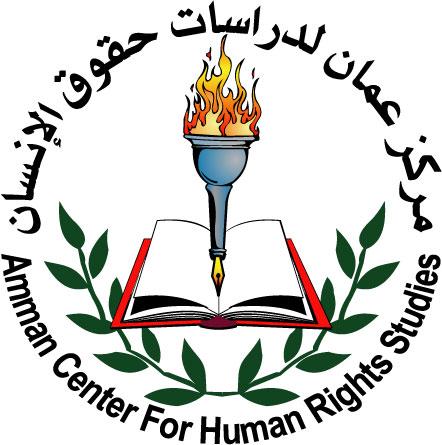 Photo of دعوة لتقديم طلبات الترشح للمشاركة  في برنامج المعهد الأردني للقيادات النسائية
