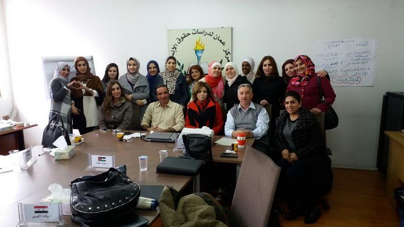 Photo of اختتام الدورة الأولى للمشاركات  في الدفعة السابعة في برنامج  المعهد الأردني للقيادات النسائية