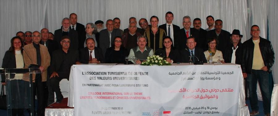 صورة الجمعية العربية تشارك في  ملتقى دولي للحريات الأكاديمية والمواثيق الجامعية