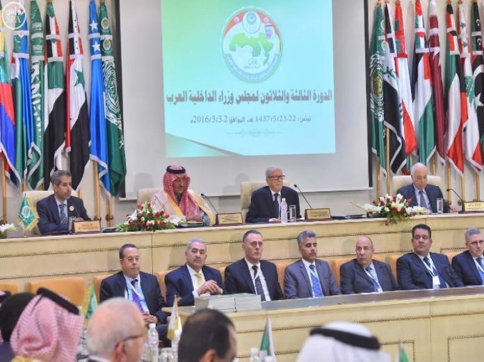 اجتماع الداخلية العرب في تونس