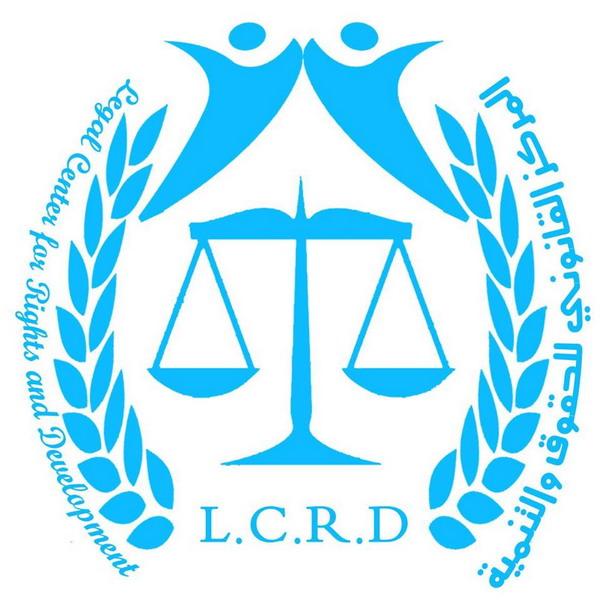 Photo of احصائية المركز القانوني للحقوق والتنمية حول جرائم العدوان على اليمن