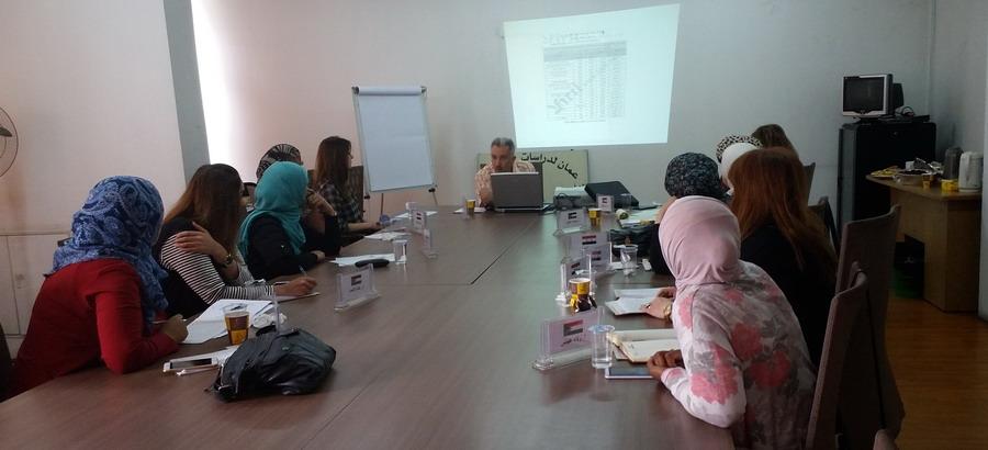 Photo of اختتام الدورة الخامسة للمشاركات في الدفعة السابعة في برنامج المعهد الأردني للقيادات النسائية