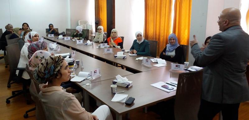 Photo of اختتام الدورة الثالثة للمشاركات في الدفعة الثامنة في برنامج المعهد الأردني للقيادات النسائية