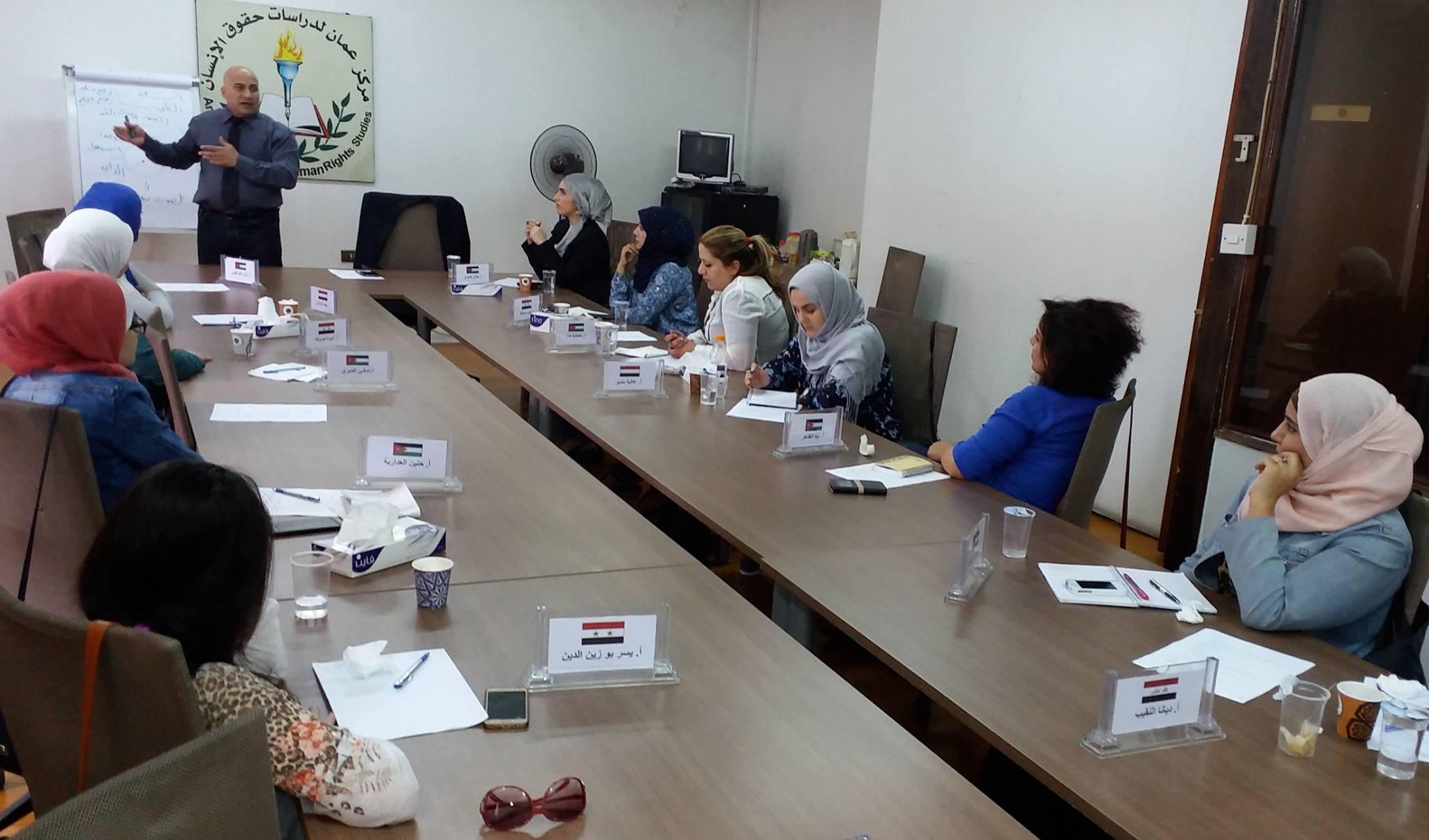 صورة اختتام الدورة الرابعة للمشاركات في الدفعة الثامنة في برنامج المعهد الأردني للقيادات النسائية
