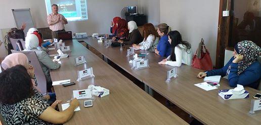 Photo of اختتام الدورة السادسة للمشاركات في الدفعة الثامنة في برنامج المعهد الاردني للقيادات النسائية