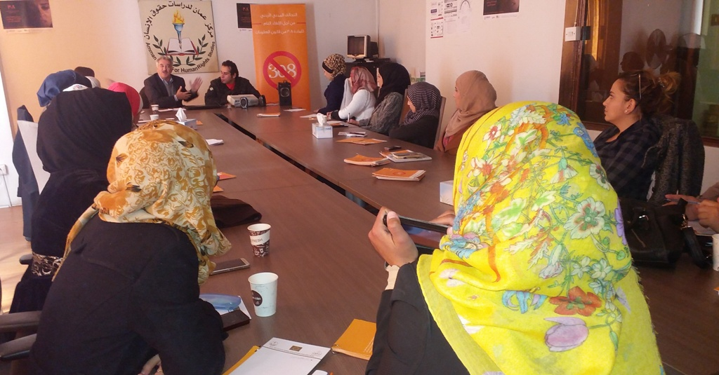 Photo of اختتام ورشة عمل حول المطالبة بالغاء المادة (308) ضمن حملة مكافحة العنف ضد المرأة والفتيات
