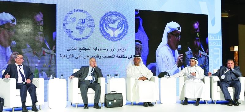 Photo of إعلان الإمارات بشأن القضاء على  جميع أنواع التطرف والتعصب والتمييز والتحريض على الكراهية القومية والعنصرية والدينية