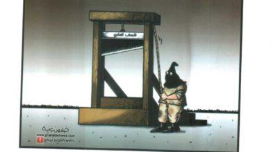 """صورة كتاب بعنوان: """"العنف العربي العراقي المعاصر"""""""