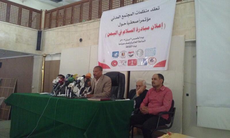 Photo of اعلان مبادرة السلام في اليمن