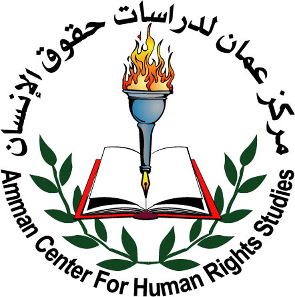 Photo of دعوة لتقديم اقتراح لعمل تقويم(روزناما) 12 شهراً حول مواضيع  الحكم الرشيد