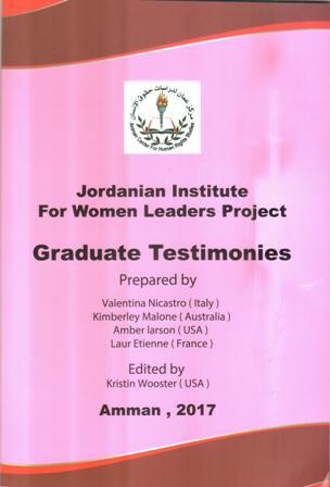 صورة كتيب شهادات خريجات المعهد الأردني للقيادات النسائية