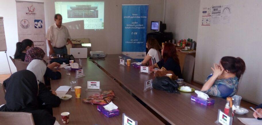 Photo of تفاعل ايجابي لمنتسبات القيادات النسائية  مع مبادرة عين على نقاشات مجلس النواب