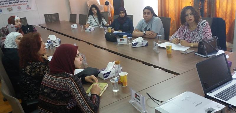 Photo of اختتام الدورة الثالثة للمشاركات في الدفعة العاشرة  في برنامج  المعهد الأردني للقيادات النسائية