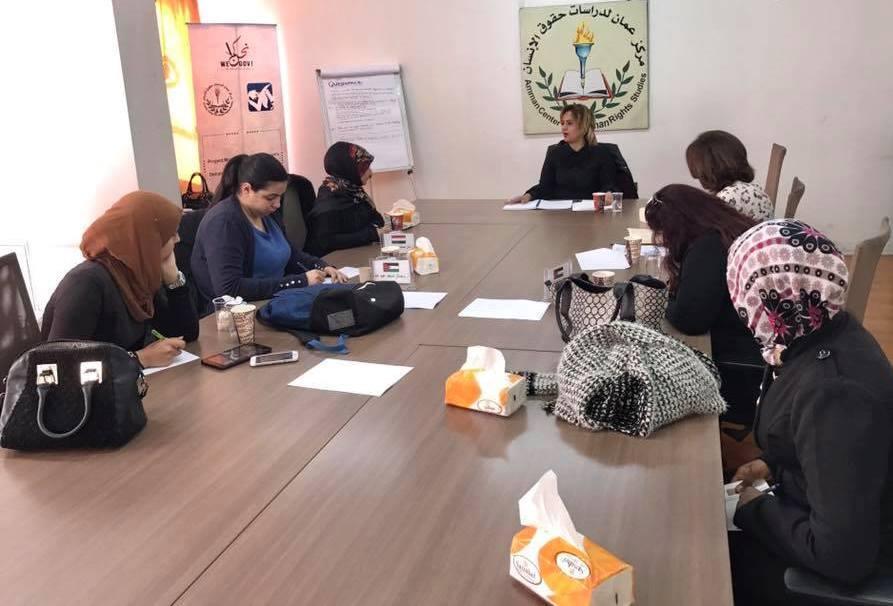 Photo of اختتام الدورة التاسعة للمشاركات في الدفعة العاشرة في برنامج المعهد الأردني للقيادات النسائية